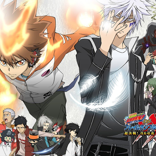 Episodes203 Chapters 409 Genre Fantasy Highschool Action Comedy Rating 87 Thoughts KHR Is A Awesome Anime It Focuses On Teenager Who Comes